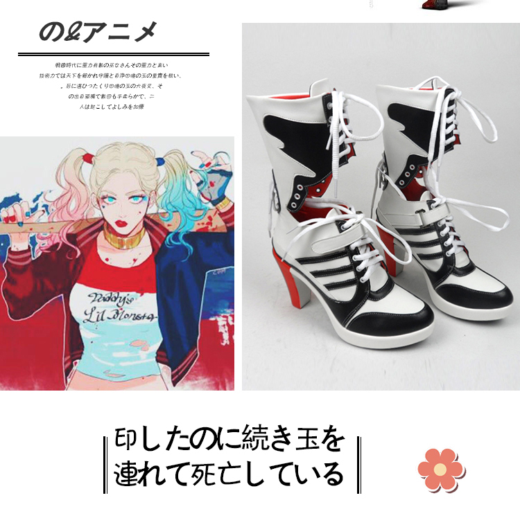 9dc2d941a2f3 Suicide Squad Harley Quinn Property of Joker GIRLS JOGGER Spring   Autumn  Hiphop cosplay casual pants women Christmas gifUSD 39.00 piece