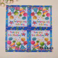 100 шт. многоцветной ткани стол салфетки многоцветной размывы бумаги для печать тканей на день рождения бумажные полотенца 146