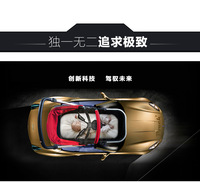 сумка дети автомобиль Реклама на автомобиль laden часы buggiest детская колы