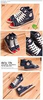 горячая распродажа лето красавица является старшего женская обувь холст обувь высокие туфли свободного покроя обувь 819 - 608 бесплатная доставка