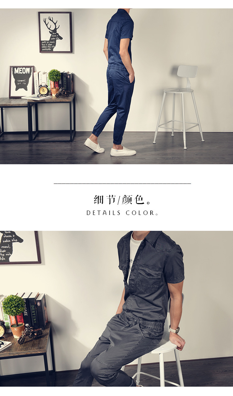 cf1ecc8c540 2016 New Men s clothing male vintage casual jumpsuit bodysuit slim trend  lovers men s ankle length trousers Singer costumes-in Overalls from Men s  Clothing ...