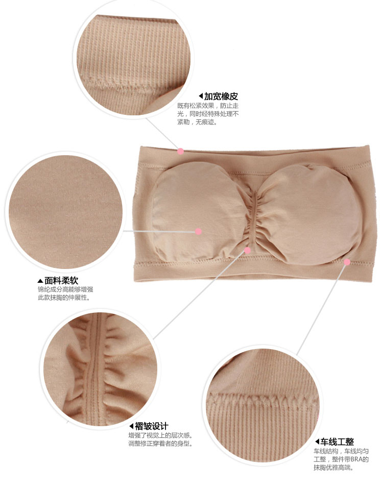 Sexy Women Ladies Strapless Boob Tube Top short design Padded Full Cup all-match Bandeau Bra Underwear 5 Colors seamless basic 10