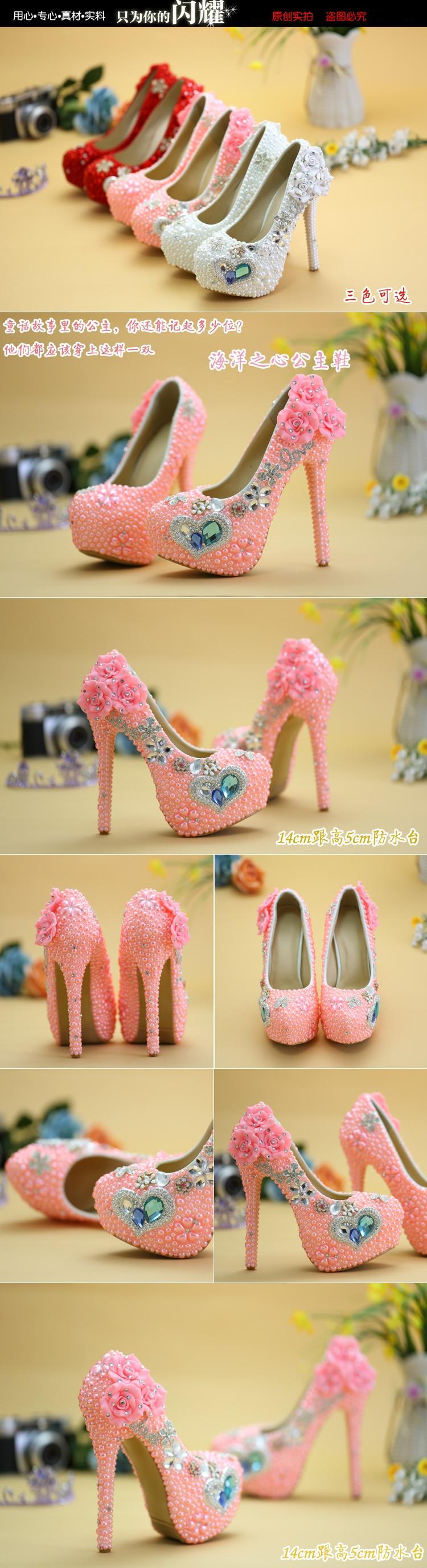 Blue gem pink pearl High heeled Shoes Wedding Formal Dress Banquet ... 44a0cb83459e