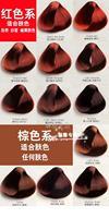 wenya крем для волос для кормления краска для волос растения аммиака и ppd 12 120 мл