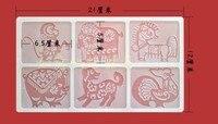 поделки шоколад силикагель бумагорезательное 12 знак крупный рогатый скот кролик шоколад - в
