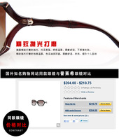 бархатные изделия женщины в конуса очки ultraviolet polarizing очки