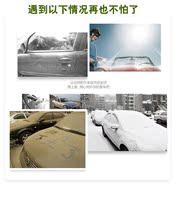 Бьюик утолщение плюс хлопок авто автомобиля покрытие автомобиля водонепроницаемый солнцезащитный крем