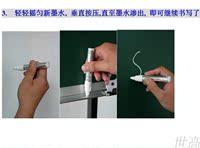 waterhased мел доска доска ручка зеленый ручка
