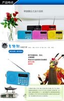 xianke цифровой ФМ радио портативный мини многофункциональный звуковая карта