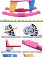 ребенок cone load load деревянные игрушки вне спорта Tradition игрушки игрушка