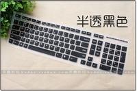 для компании Lenovo настольной клавиатуры крышка sd110 одна часть машины мембранная клавиатура до н . э . ХК серии компьютер клавиатура крышка вву