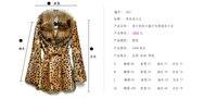 классический большой мех енота кролика леопардовый мех пальто женской бесплатная доставка