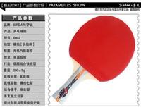 лучшие продажи! носовые теннис мяч таблетки 203а 6002 6006 ручка двухлобной антиадгезивная 3 мяч бесплатная доставка