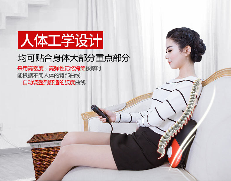 Free Shipping Neck Massager Pillow Electric Shiatsu Cervical Massager Device Household Multifunctional Body Massage Cushion 27