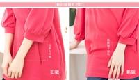 одежда для беременных осень топ для беременных с длинными рукавами свитшот осень верхняя одежда