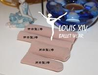 балет ног площадку bologna sill площадку для одного пальцы площадку