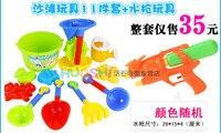 ребенок пляж игрушка песочные часы инструменты пляж игрушечный комплект ремень водяной пистолет ребенок
