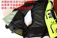 утолщение спасательный жилет мульти-карман рыбалка жилет рыбалка одежда разборки