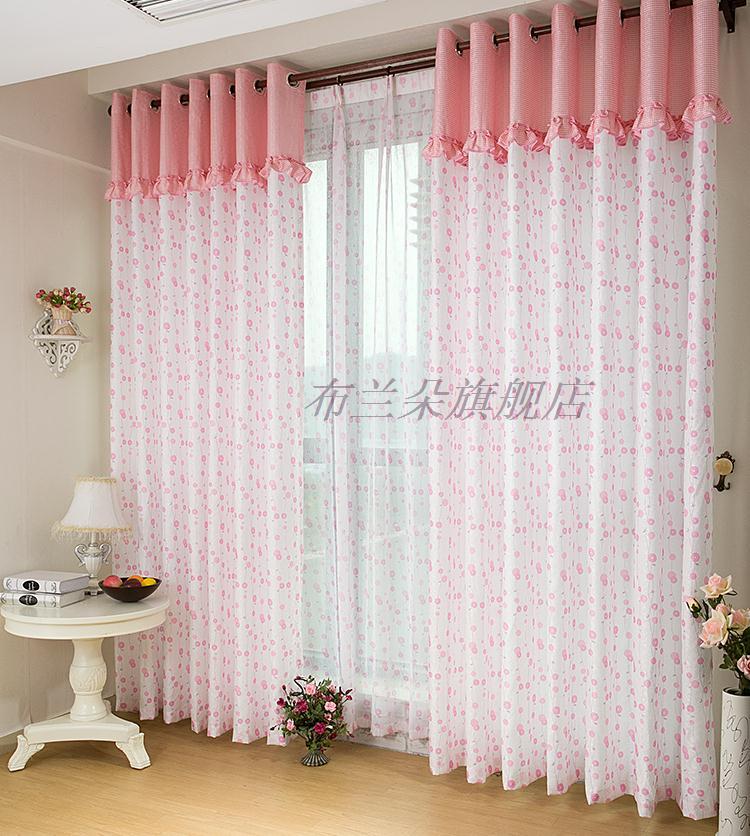 Cortinas habitacion bebe nia vista dormitorio rosa con - Cortinas ikea habitacion ...
