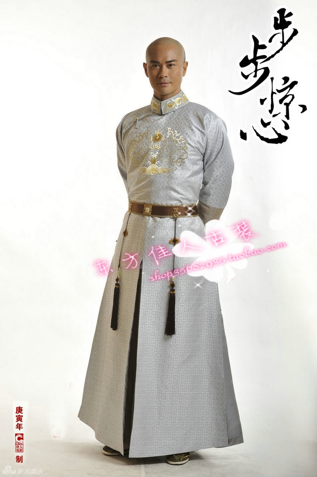 cdb3cfc95 Ba Ye The Eighth Prince Male costume Ancient Chinese Qing Dynasty ...
