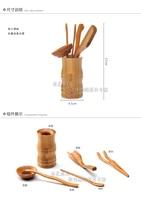 Инструменты для кулинарии