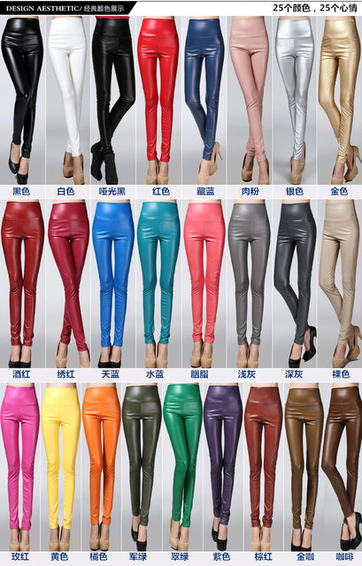 2017 Autumn Winter Women Elastic PU Leather Velvet High Waist Thick Warm leggings Slim Pencil Pants Colorful Trousers Female 12
