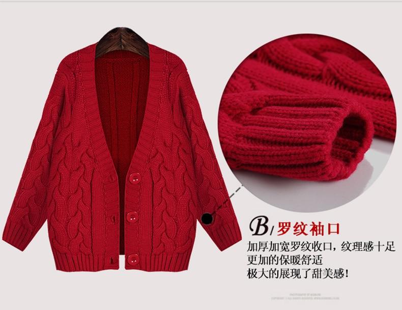 Oro de madera estilo de muy buen gusto del hilado grueso trenzado Con Cuello En V suéter prendas de vestir exteriores femenina cardigan otoño e