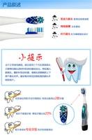 4 х 4 spelialized тип электрическая зубная щетка насадка-щетка 2