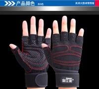 фитнес перчатки-пот водопоглощающий полутвердая - спортивные мужчин-женщин перчатки удлинить поддержку запястья круто-устойчивых