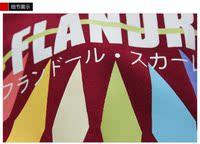 touhou проекта аниме додзинси скарлет циферблат особняк flanders капот, вкус косплей костюмы, ежедневно чудик верхняя одежда