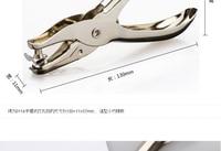 оптово-дели 0114 - одно отверстие ручной перфоратор 8 раскопки