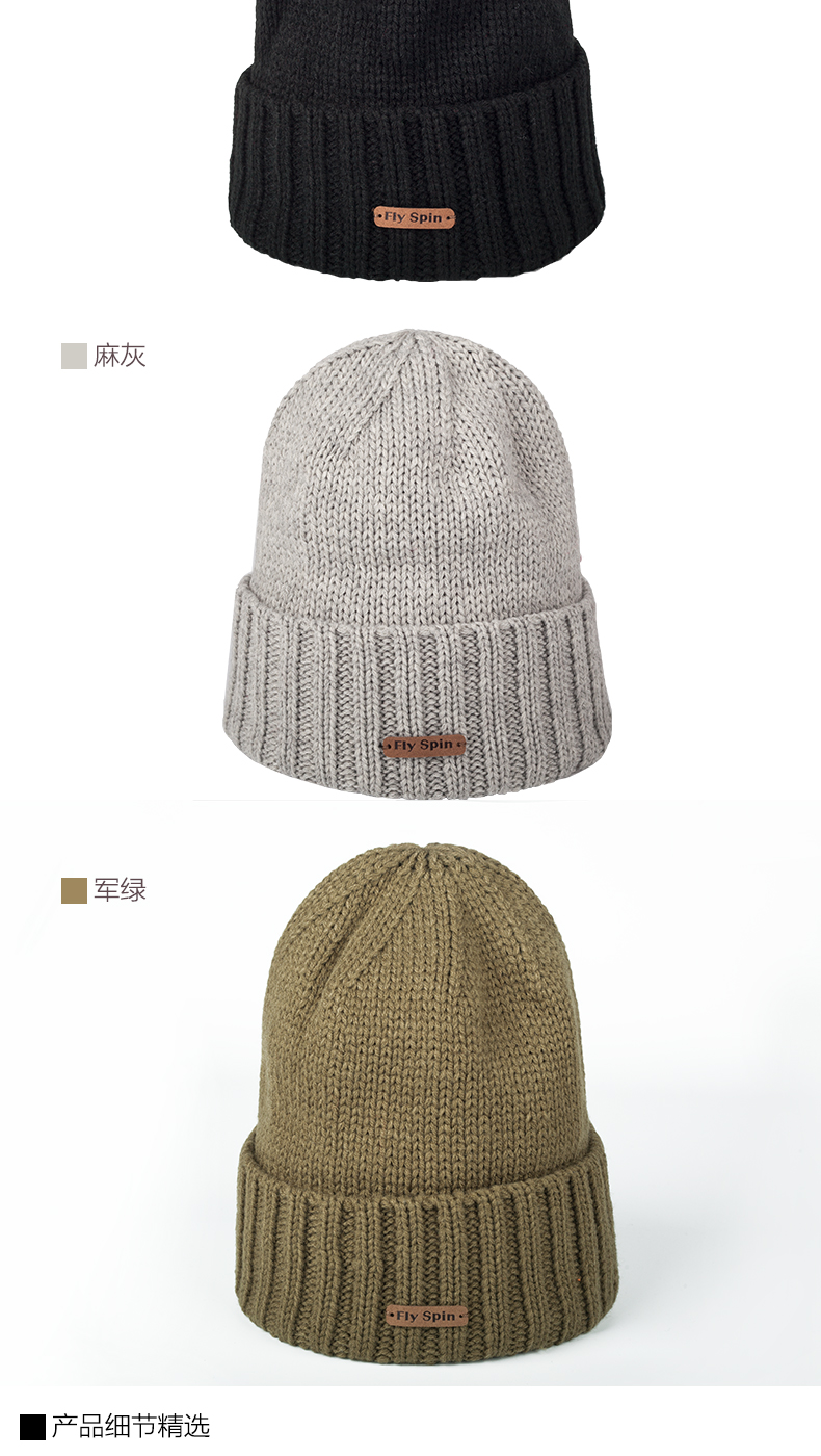 f50875e680b Male winter hat outdoor thermal knitted Beanies winter hat knitted ...