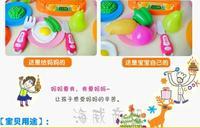 sooktops кора с фрукт по уходу за детьми Khan утварь игрушка 23 ремень ручной кора 0.65