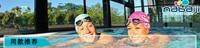 изо спортивный для взрослых сплошной цвет плавание бейсболка ткань nabaiji сетки м