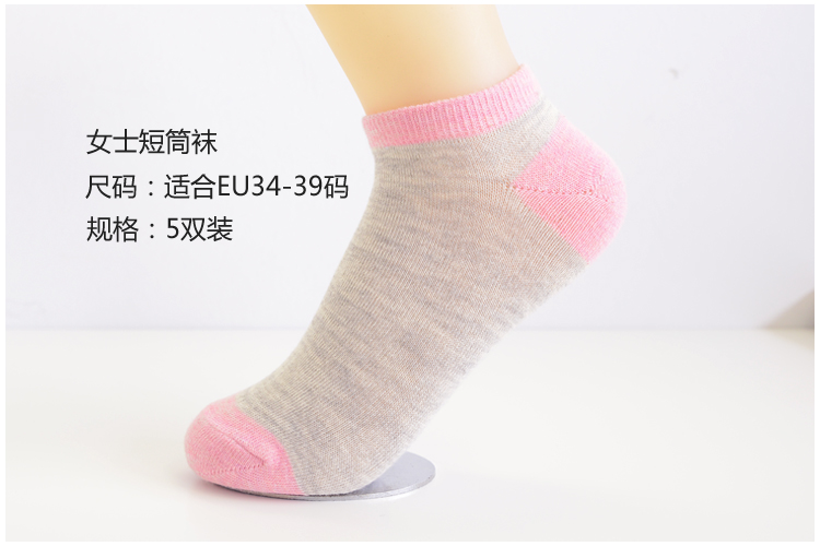 New Arrival short socks women harajuku Sock Casual Cute Ankle Low Cut Cotton Socks invisible chaussette femme 5pieces/lot 8