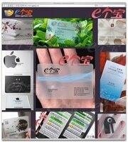бесплатная доставка округлые в пвх porch Visit карточка настроить качество скраб имя карты