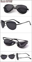поляризовывая солнцезащитных очков мужской женский большой кадр очки звезда солнцезащитные очки большой солнцезащитные очки близорукость