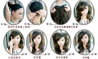 парк волосы кусок мела братан, утолщение женский парк Cher Cher девочки, потому косплей термостат