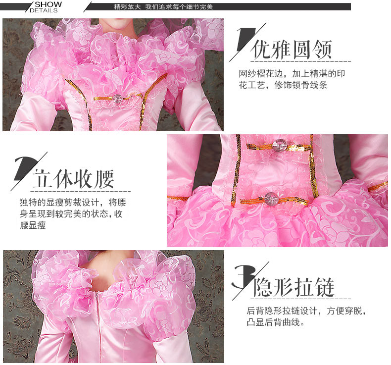 women dress Elegant fashion female royal clothing costume royal female clothes series 19