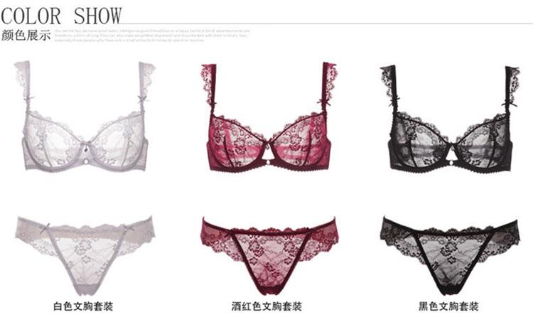 Sexy transparent women's ultra-thin lace bra set sexy briefs set underwear hot sexy bra and panties 9