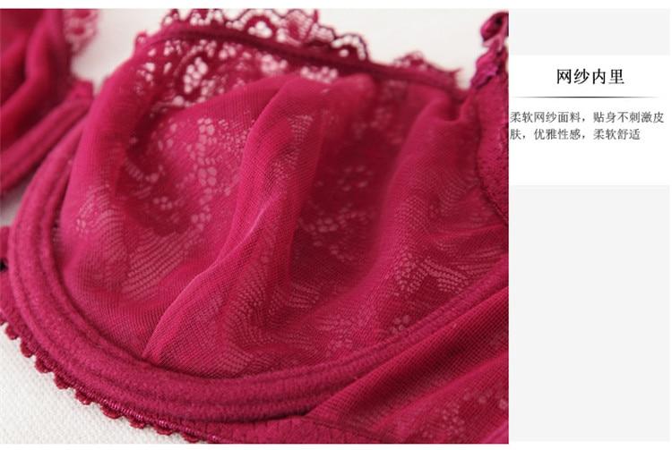 Sexy transparent women's ultra-thin lace bra set sexy briefs set underwear hot sexy bra and panties 13