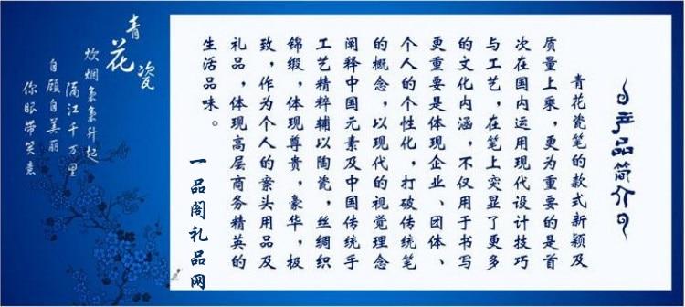 בסגנון סיני כחול-לבן פורצלן הדרקון עט נובע קרמיקה עט מתנת יום הולדת.