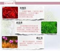 эфирное масло розы мыло шиповник Камилла мыло ручной работы мыло g03