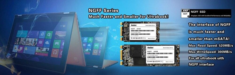 NGFF SSD
