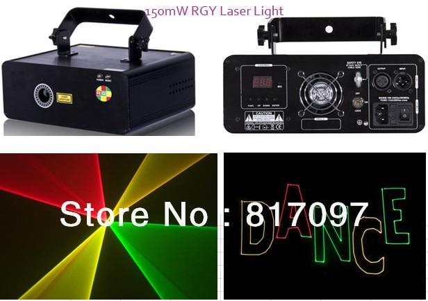 RGY laser Light002