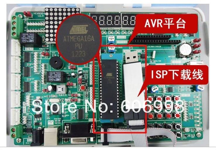 AVR  ISP-2.jpg