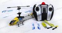 Сторона 4-канальный металла гироскопа радио пульт управления вертолет диктант 23 см вертолет f106 свет