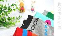 новый детские симпатичные мультфильм животных мультфильм носки детские носки многоцветный оптовая продажа горячая распродажа
