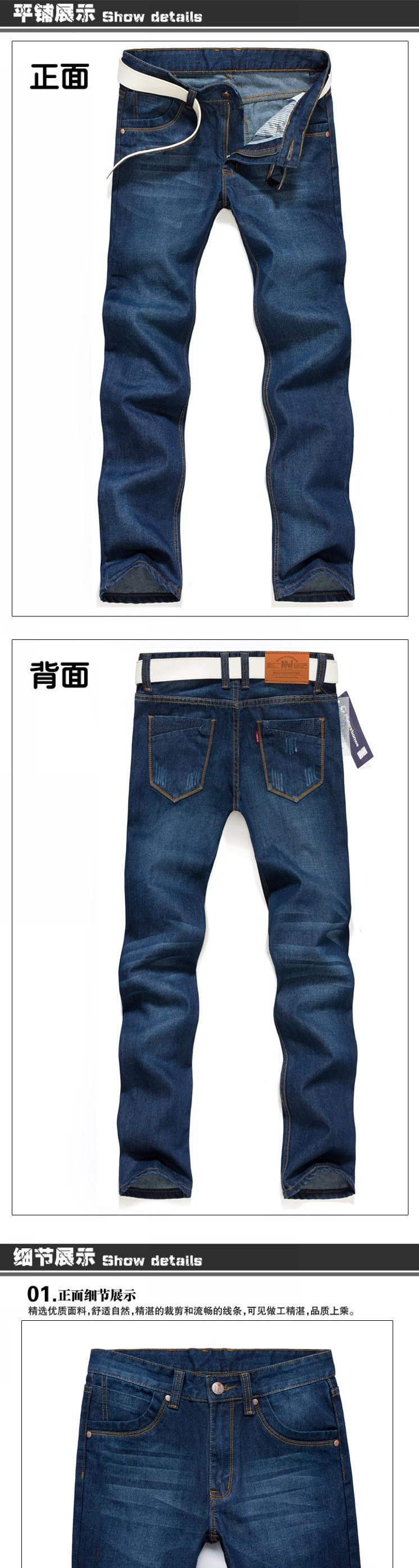 мужчины в джинсы, прямой джинсы, джинсовые джинсы, # 028