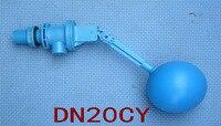 3/4 Думы автоматическая воды супер клапан dn20cy